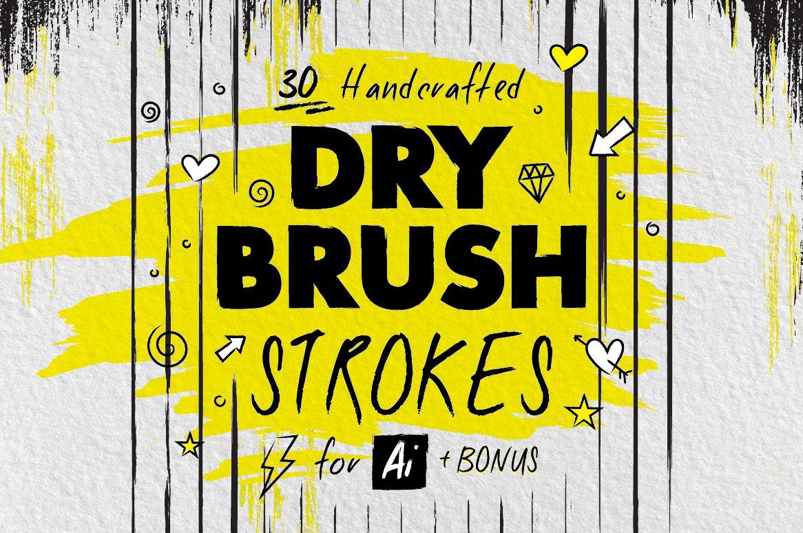 30 dry brush strokes for illustrator brushes creative market