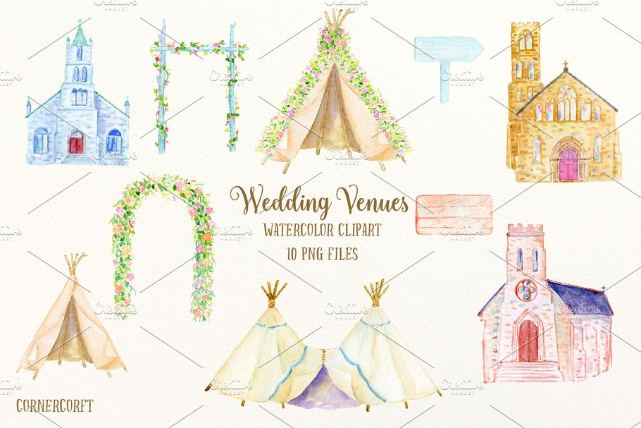 Watercolor wedding. Clipart venues