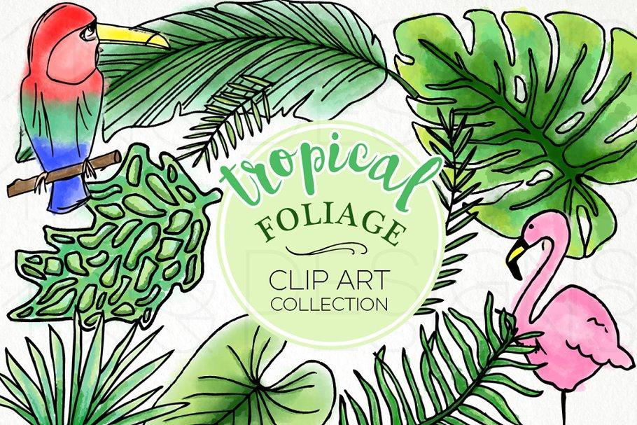 Tropical Foliage Watercolor Clip Art | Custom-Designed ...