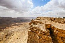 Negev Desert in Israel