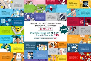 Medical health banners final pack!!!