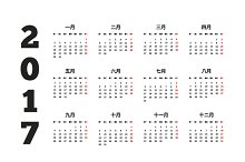 Set of simple calendars in chinese