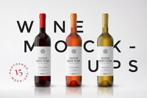 Wine Packaging Mockups
