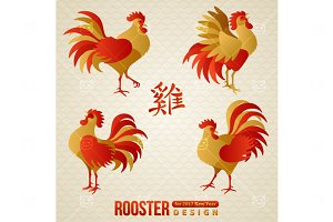 New Year Rooster