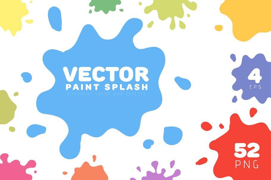 Paint Splash Vector set