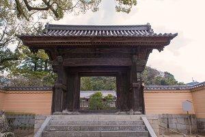 radition gate of Beppu Shrine