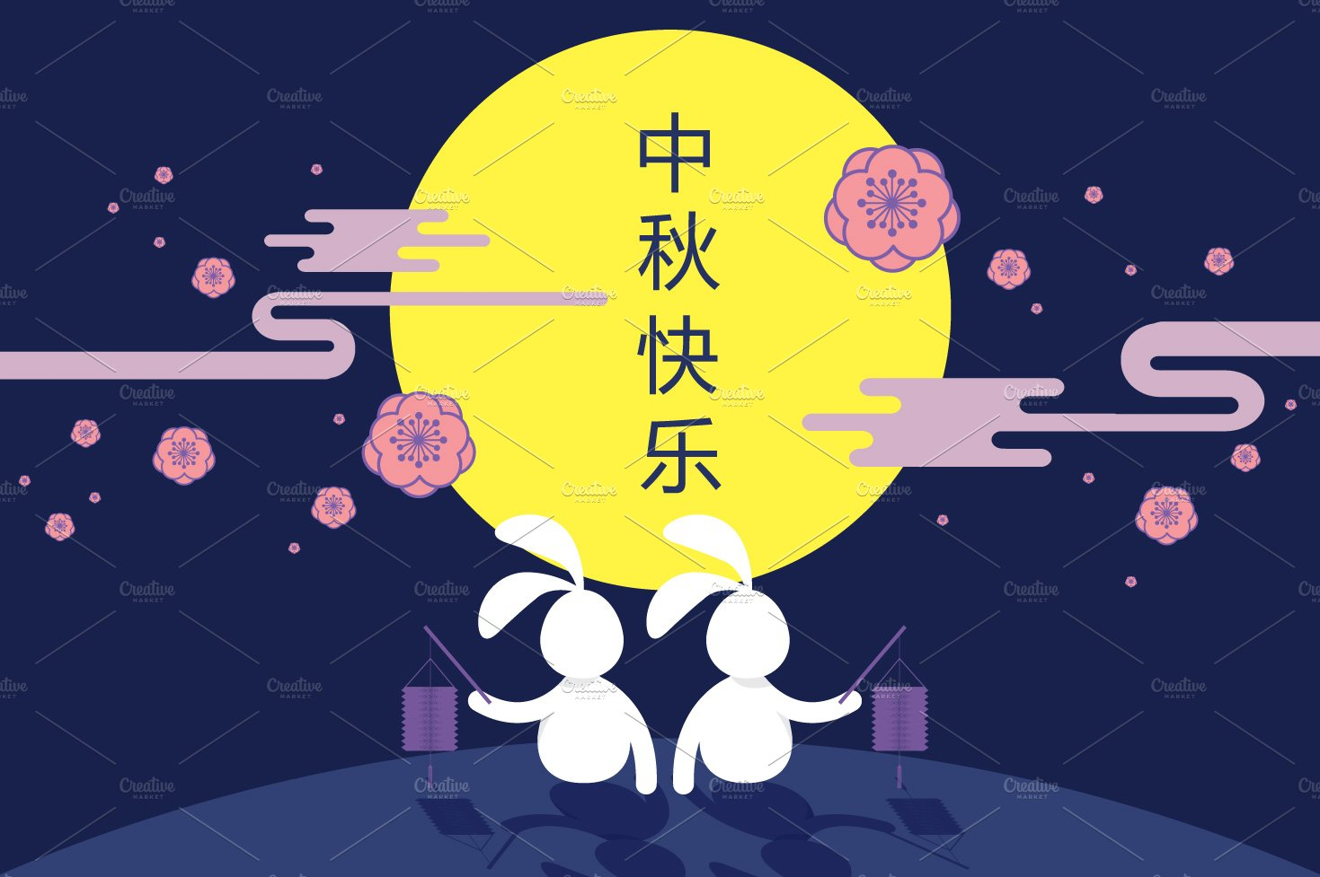 Happy Mid Autumn Festival Photos Graphics Fonts Themes Templates