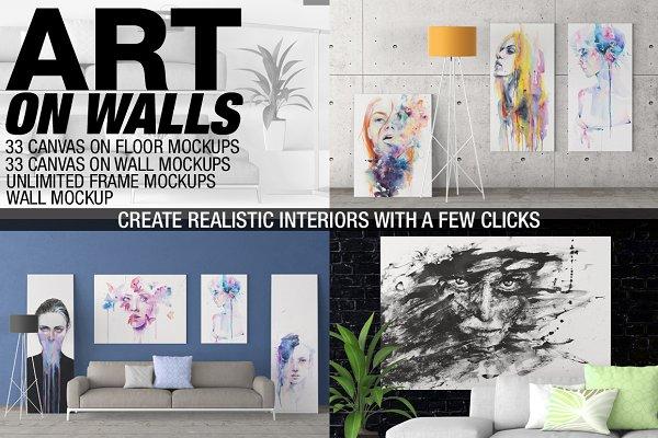 Canvas Mockups - Frames Mockups v 4