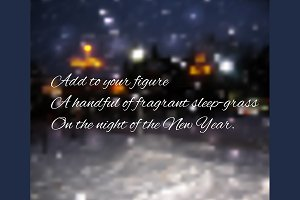 №166 New year greeting background