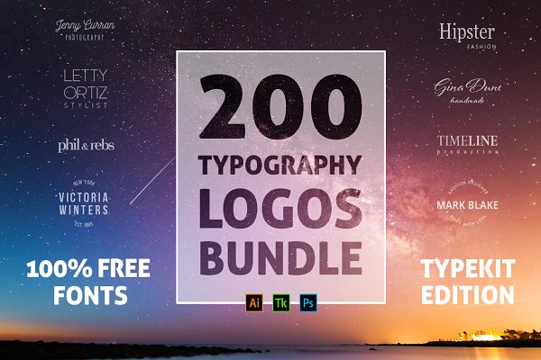 200 Typography Logos Bundle