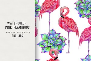 Watercolor pink flamingos pattern