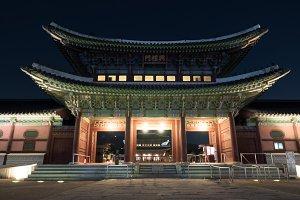 Heungryemun Gate at night.