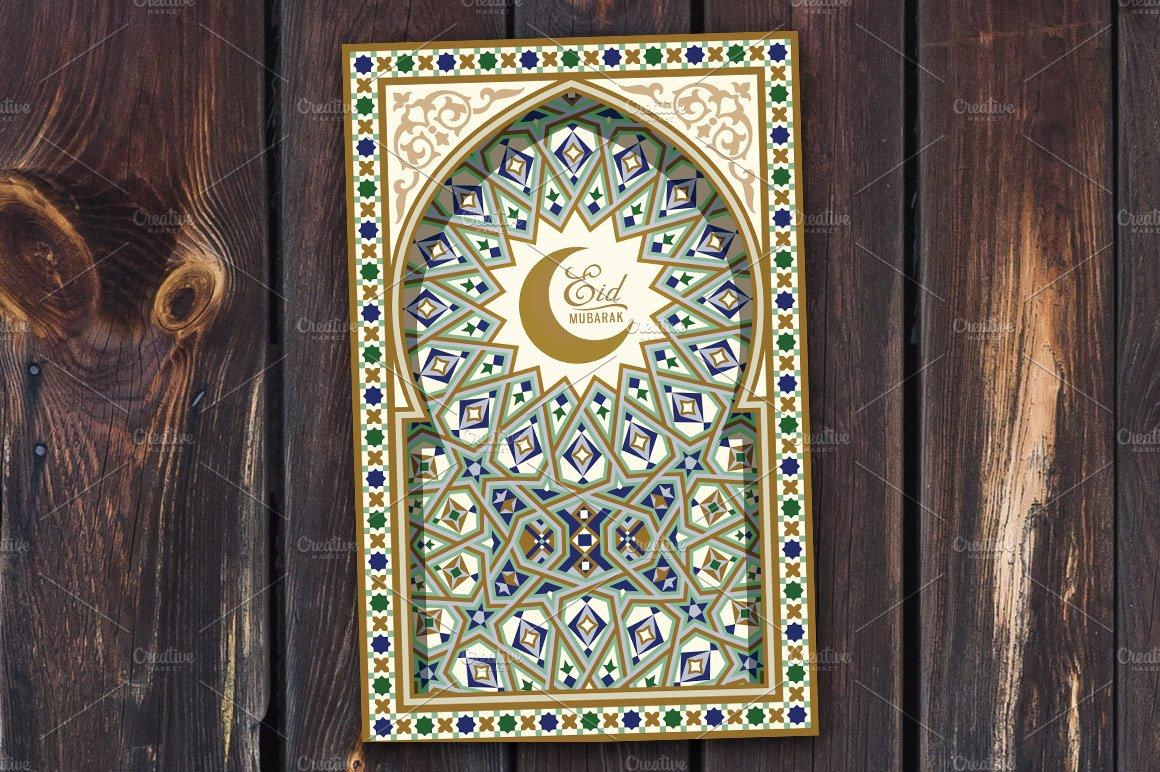 Two Eid Mubarak Greetings Cards ~ Card Templates