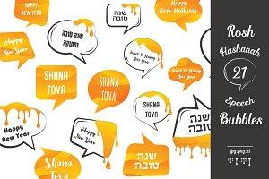 Rosh Hashanah/Honey-Speech Bubbles