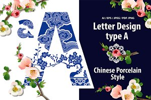 Alphabet design in Oriental style