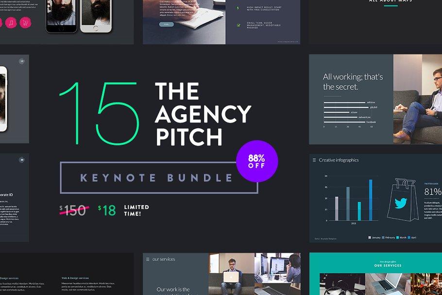 The Agency Pitch | Keynote Bundle