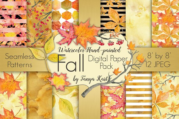 Fall Watercolor Digital Paper Pack