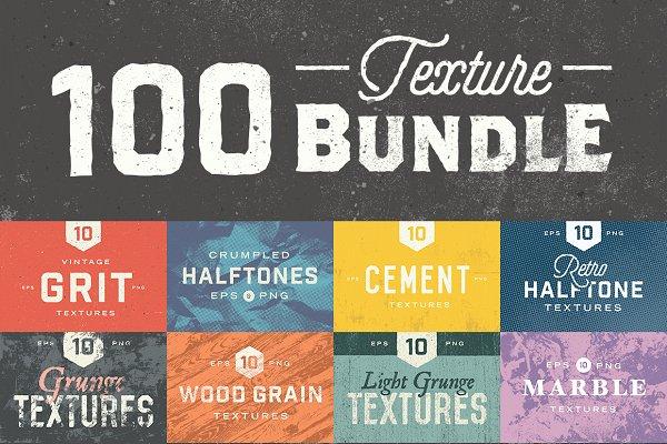100 Texture Bundle
