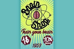 Brain shop banner