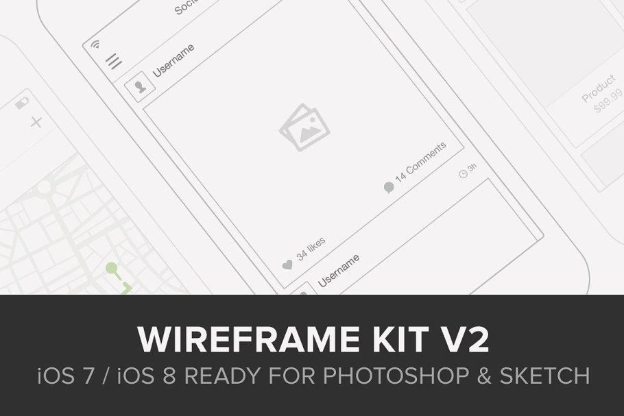 Wireframe Kit v2