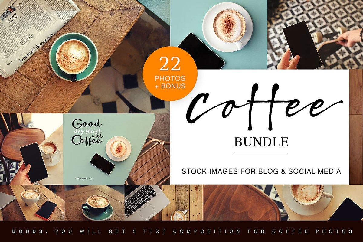 Coffee bundle/ Images for Blogs ~ Mobile & Web Mockups ~ Creative Market