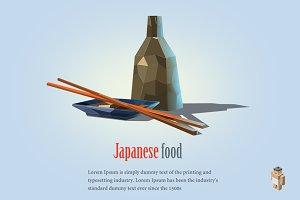 Vector japanese flatware