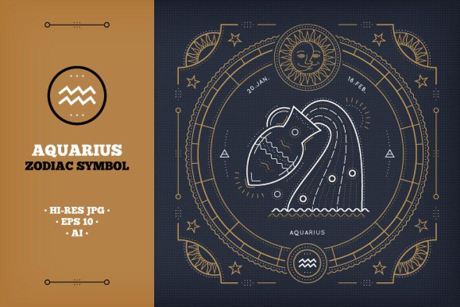 22f621563 ♒ Aquarius Zodiac sign ~ Illustrations ~ Creative Market