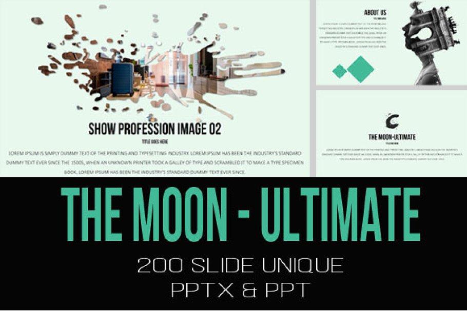 820880476 The Moon Powerpoint Presentation ~ PowerPoint Templates ~ Creative ...