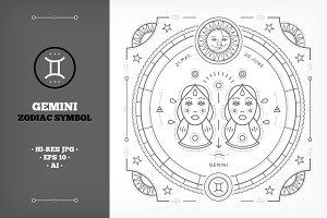 ♊ Gemini Symbol Illustration