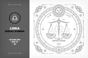 ♎ Libra Symbol Illustration