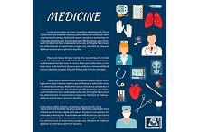 Healthcare design template