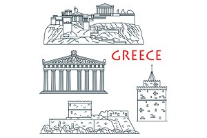 Ancient greek travel landmarks
