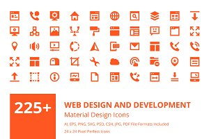 225+ Web Design and Development Icon