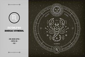 ♏ Scorpio Zodiac Symbol