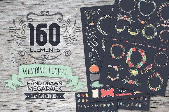 Chalkboard floral megapack - Illustrations