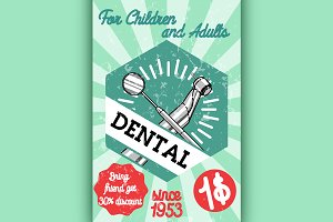 Color vintage dental poster