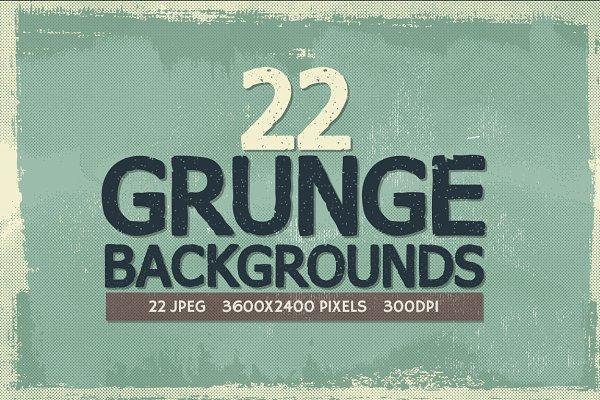 22 Grunge Backgrounds