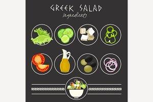 Greek Cuisine Image