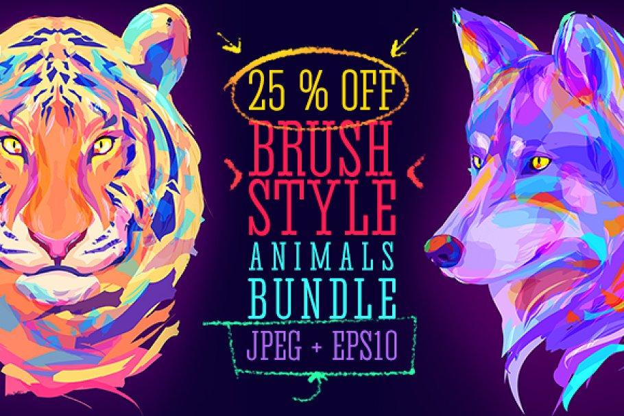 ab1e0748c Big bundle (9 animals) ~ Illustrations ~ Creative Market