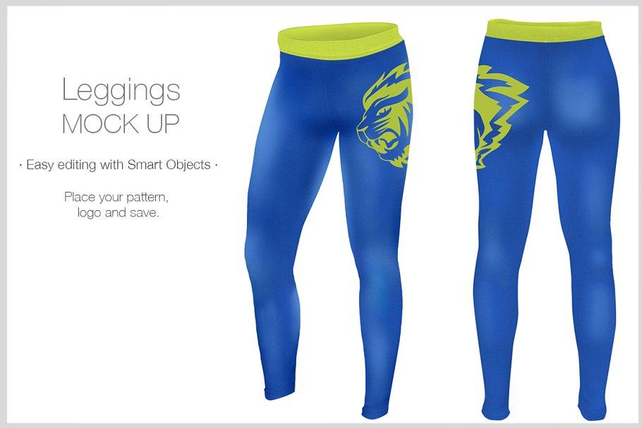 5439d2cec14b8 Leggings Mock-Up ~ Product Mockups ~ Creative Market
