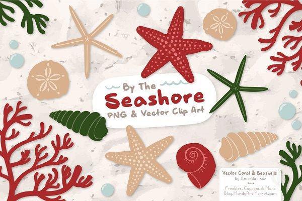 Christmas Vector Seashells
