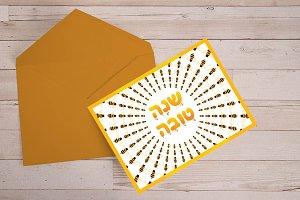 Rosh Hashanah CARD - 2