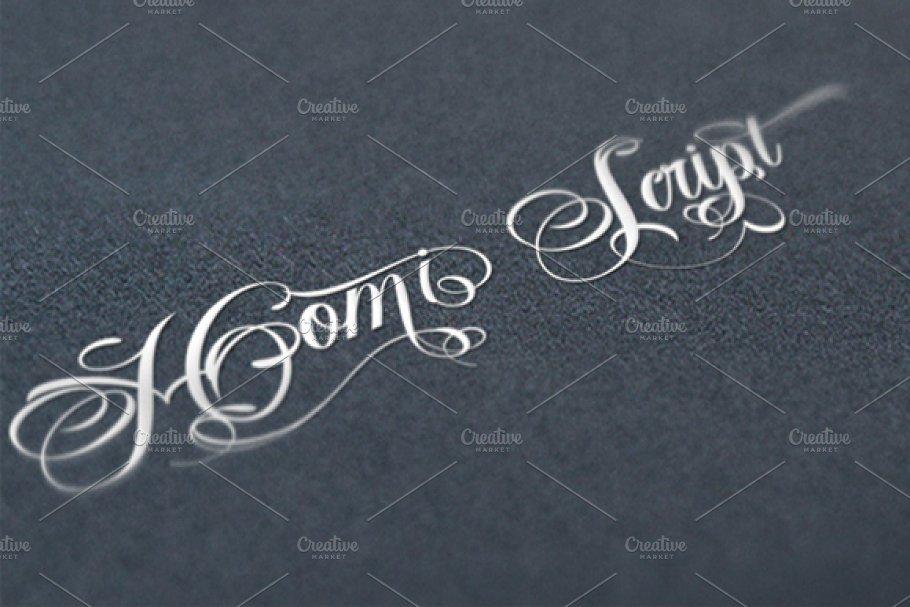 Homi Script