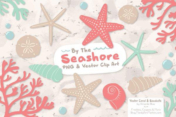 Seashells Clipart in Mint & Coral