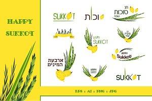 Sukkot - four species