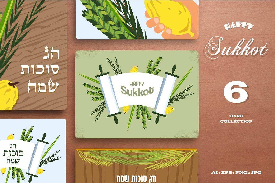 Sukkot Cards Illustrations Creative Market