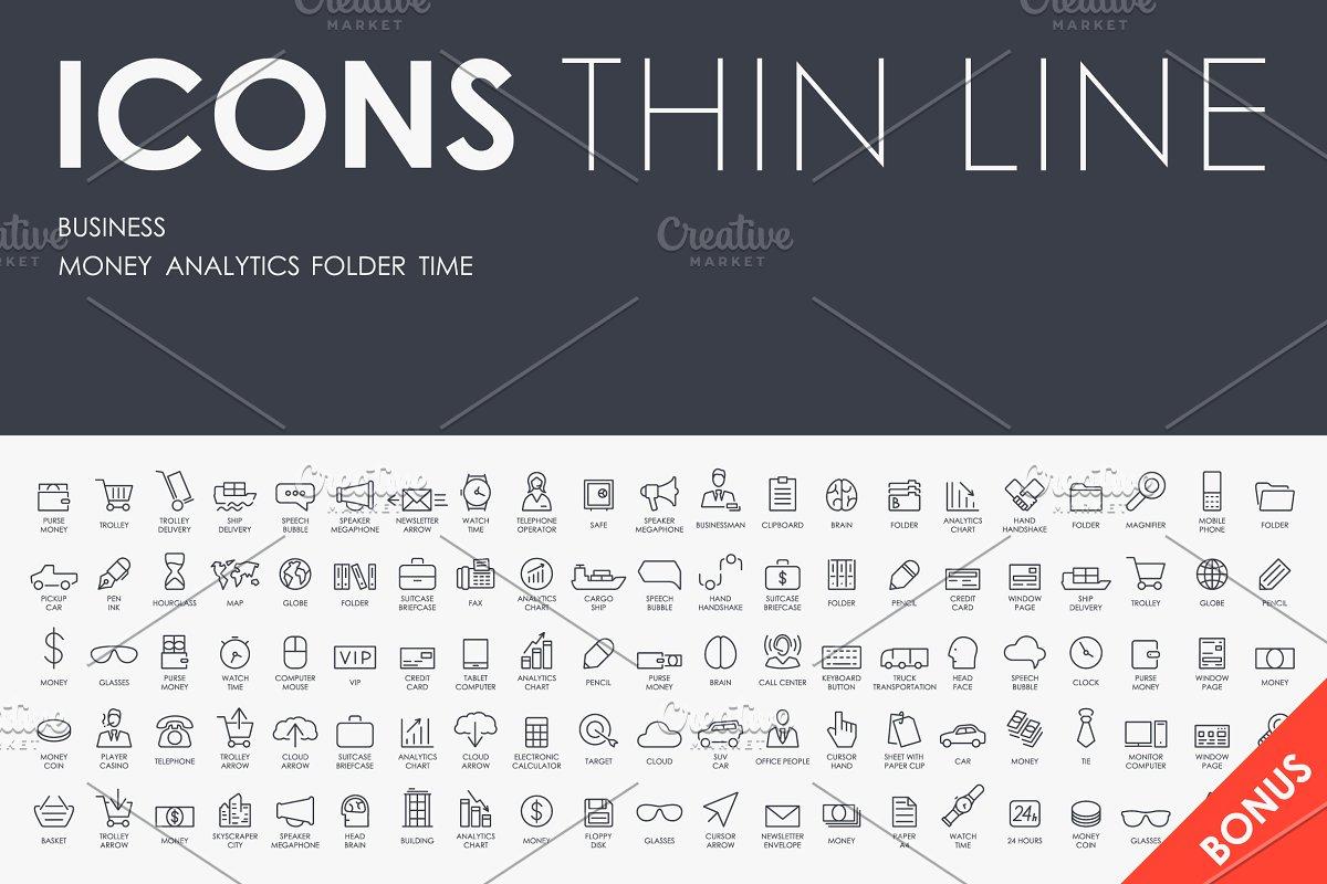 Business thinline icons + BONUS