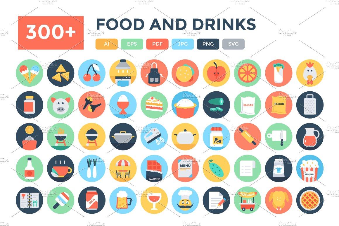 Cassandra cappello graphic design toronto - 300 Flat Food