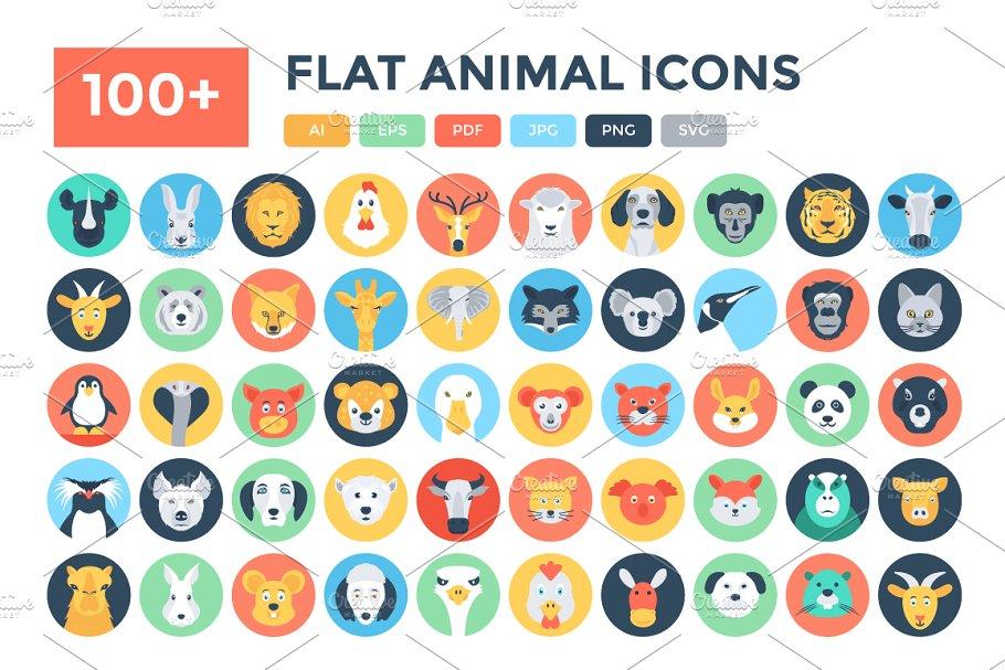 100+ Flat Animal Icons