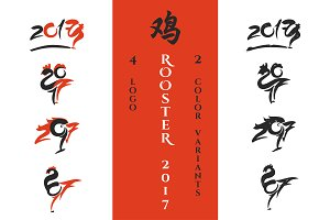 2017 Chinese year of Rooster